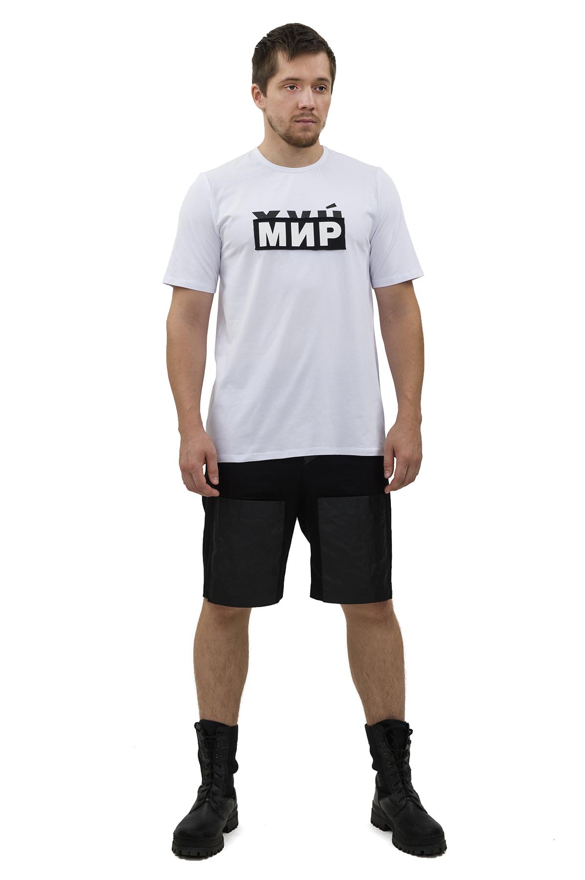 ФутболкаМужские футболки, джемпера<br>Футболка Pavel Yerokin с принтом  выполнена из хлопкового трикотажа с добавлением эластана. Особенности: свободный, удлиненный крой, текстовый принт.<br><br>Цвет: белый<br>Состав: Хлопок - 92%, Эластан - 8%<br>Размер: 44,46,48,50,52<br>Страна дизайна: Россия<br>Страна производства: Россия